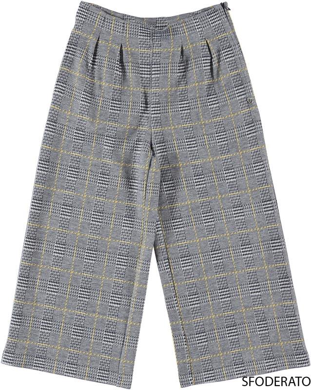 Стилен детски панталон Sarabanda 0000K448