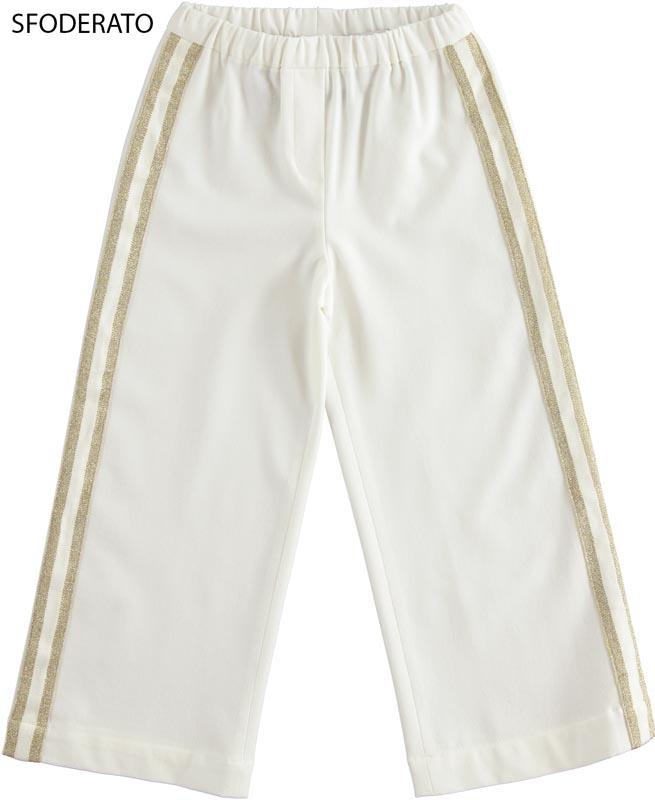 Детски стилен панталон iDO 4J522