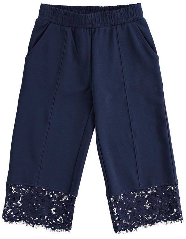 Стилен детски панталон Saraband 0J422