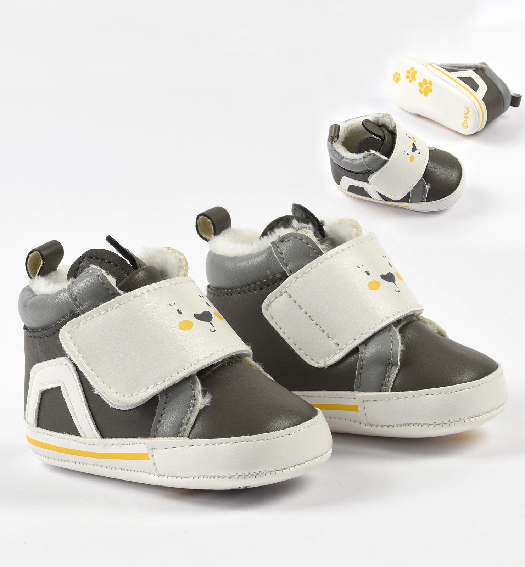 Сладки бебешки буйки IDO 410161