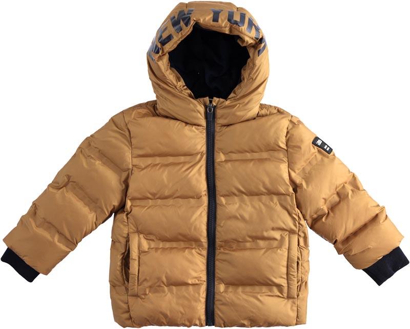 Детско зимно яке с качулка iDO 41464