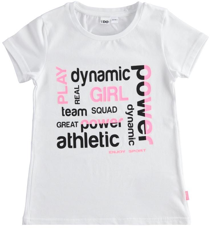 Детска блуза IDO 42729