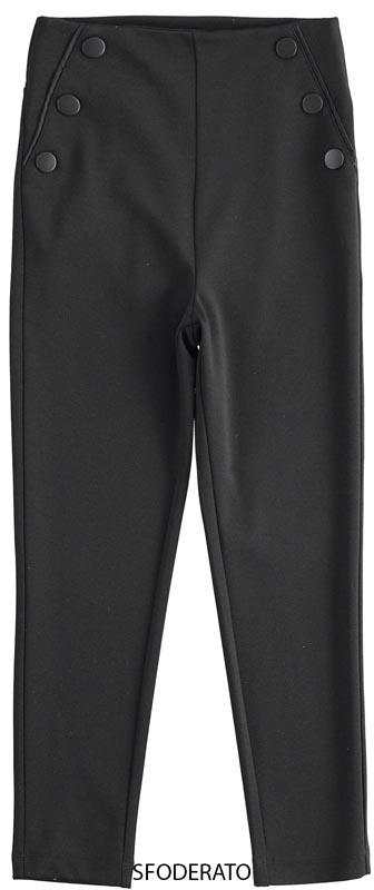 Детски елегантен панталон IDO 43958